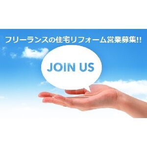 Join us①